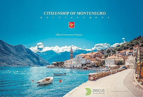 Apply for the Montenegro Citizenship Program through Discus Holdings Ltd!